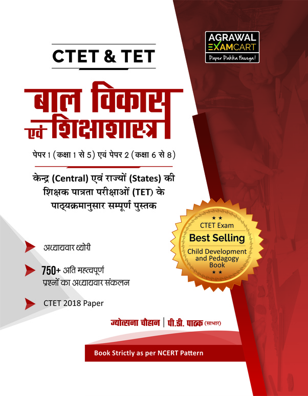 Which books are the best for the CTET paper 1 pedagogy? - Quora