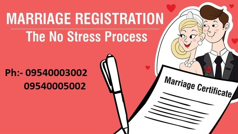 how to get marriage certificate in delhi quora