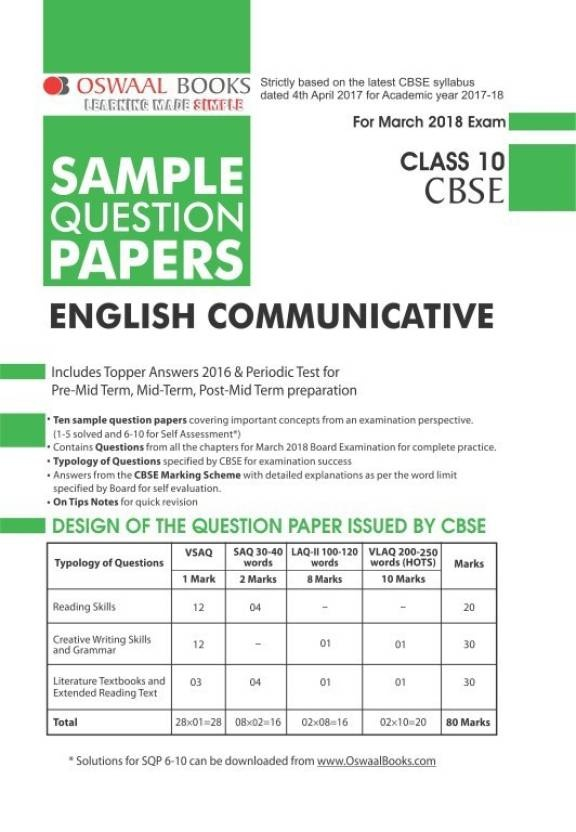 which is the best guide for english for class 10 cbse quora