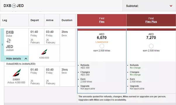 How much does a first class ticket in an Emirates A380 cost