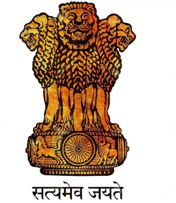 Why Are There Four Lions In Indias National Emblem Quora