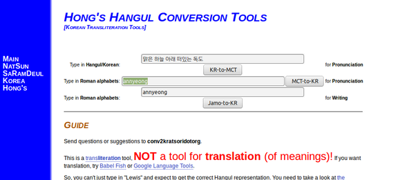 how to translate word document to english