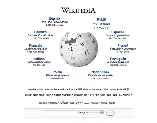 What are the most useful websites that you cannot live without quora the truth is wikipedia is one website which i surf for hours and the data consumption is still not high also we should remember its a non profit fandeluxe Images