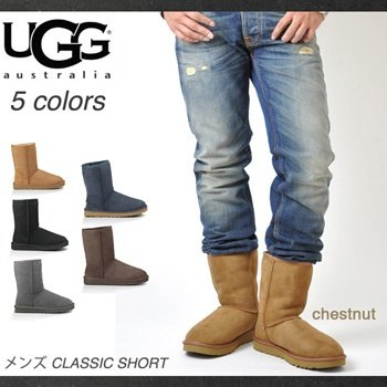 ugg boots for me