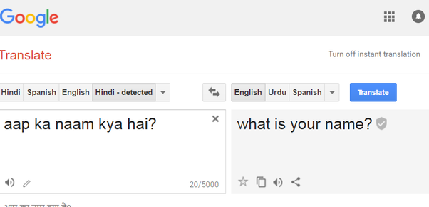 Hotmail translating from english to latin tease
