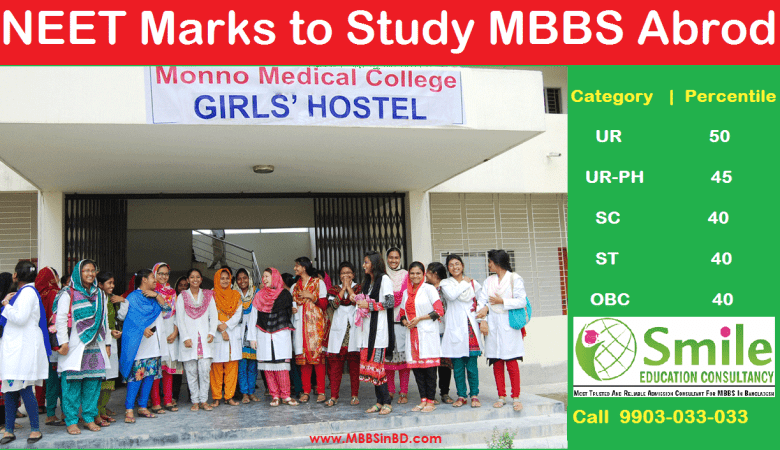 What are the advantages and disadvantages of studying an MBBS in