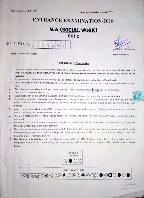 Where can I get msw solved paper for Jamia entrance exam? - Quora