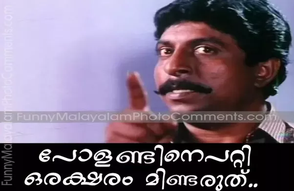 how to say why in malayalam