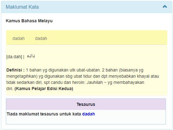 Apa Arti Dadah Dalam Bahasa Malaysia Dan Bahasa Indonesia Quora