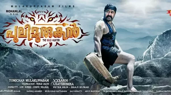 South Indian Movies Dubbed In Hindi The Great Veera