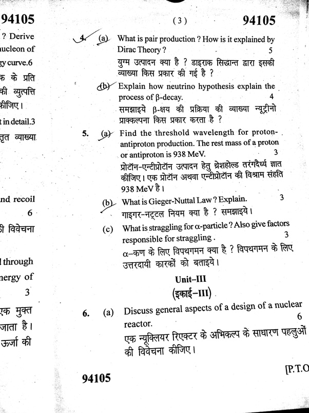 What was the MDU question paper nuclear physics 2019 6th sem BSc