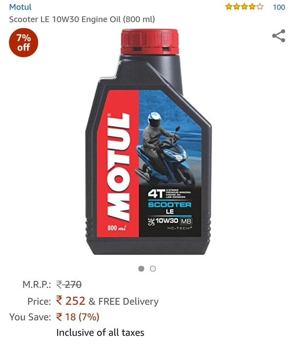 Which engine oil should I use for the TVS Jupiter? - Quora
