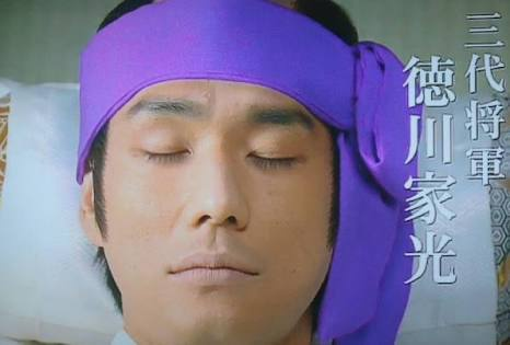 病気の時は紫の鉢巻きをすると治るという風習はどこから伝わりどんな治療師が施術していたものですか? - Quora