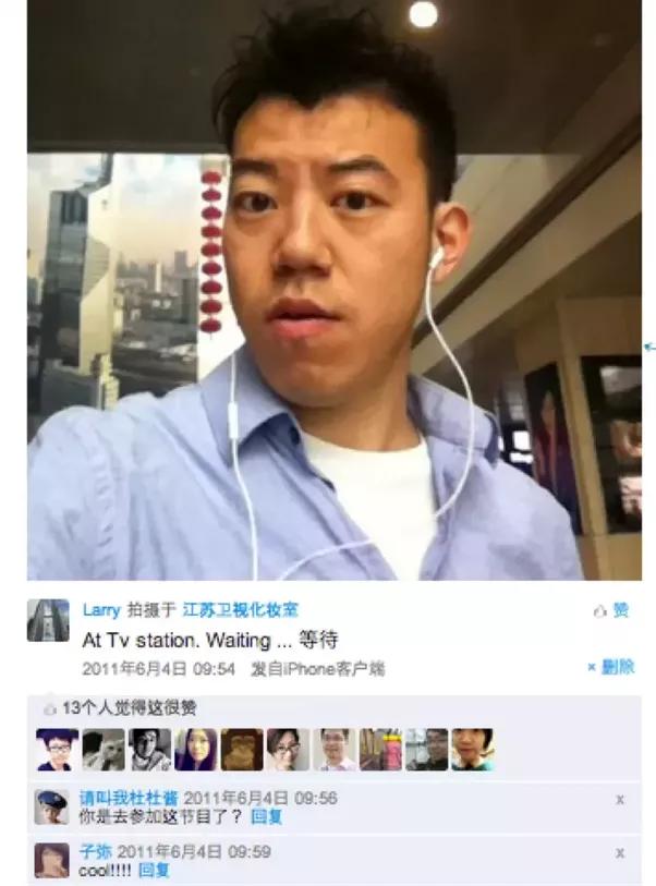 Jiang su wei shi fei cheng wu rao dating