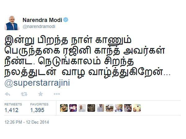 Instance 12122014 When Modi Wished Rajinikanth In Thamizh