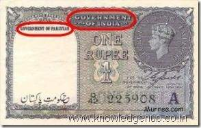 Also Initially Stan Used British Indian Ru Under Its Name Until It Had Enough Notes In Circulation After Independence