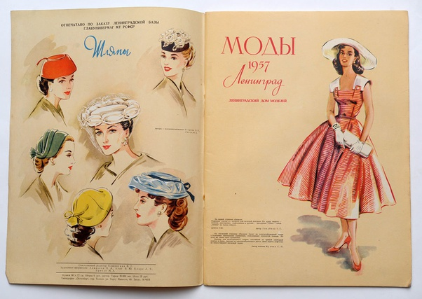 Collectible Moscow 1988 Vintage 80s Soviet fashion magazine Blouses Printed in USSR Skirts Retro sewing pattern Paper ephemera Pants