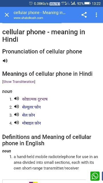 Desist meaning in hindi