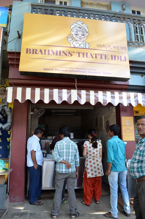 What Are The Good Tamilnadu Style Restaurants In Bangalore