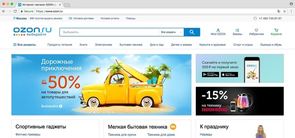 Is There An Equivalent To Ebay In Russia Quora