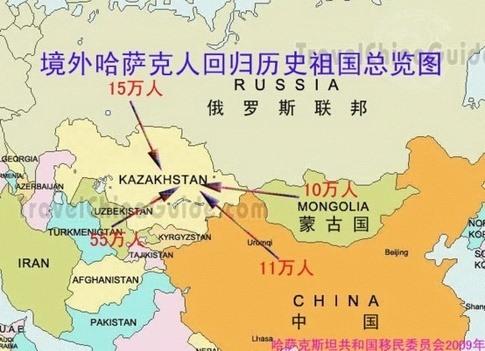 Kazakhstan Has there been any ethnic clash in Kazakhstan Quora