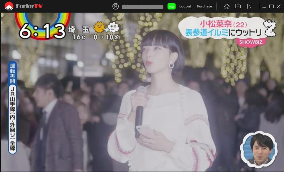 Is there a way to watch Japanese broadcast TV for free? - Quora