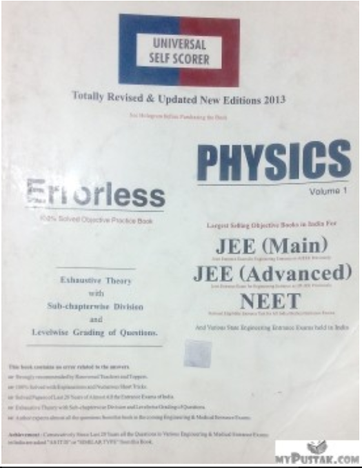 Where Can I Get An Errorless Physics Book For Free Quora