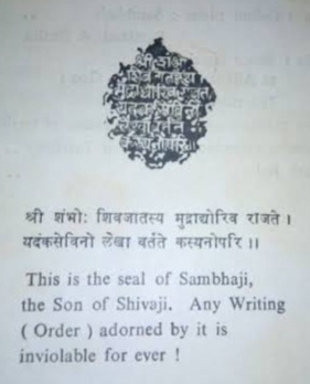 What Is The Meaning Of The Marathi Word Shambhuraje Quora