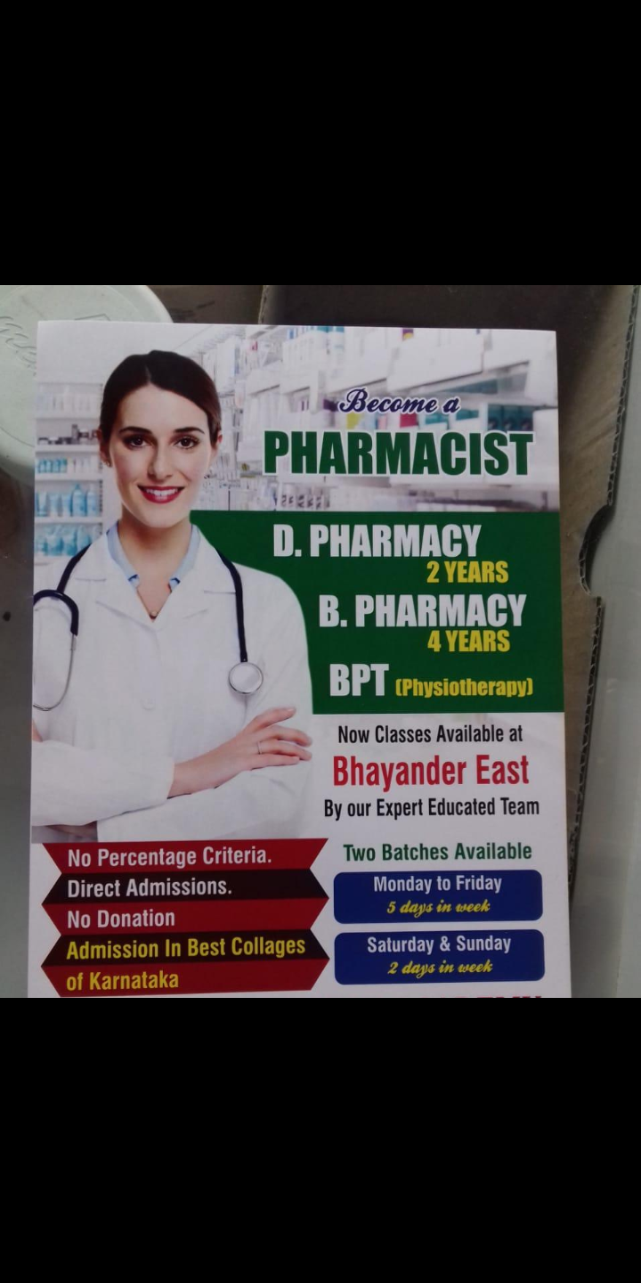Can we get admission in B pharmacy courses without taking an