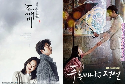 Is 'Goblin: The Lonely and Great God' more of a hit than