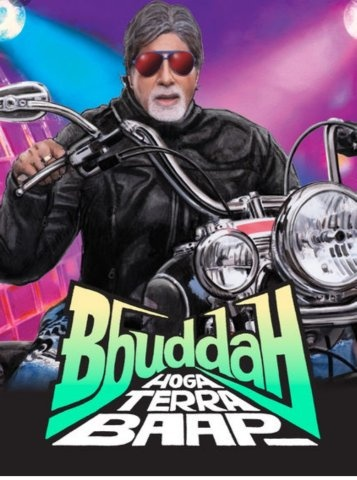 Why is Amitabh Bachchan (actor) such a big deal in Bollywood? - Quora