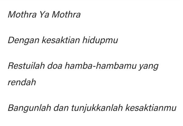 語 翻訳 インドネシア インドネシア語