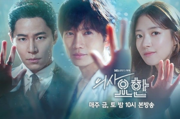 What Are Some Of The Best Korean Medical Dramas Of All Time Quora