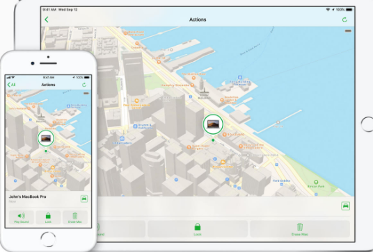 How does 'Find my iPhone' app work? - Quora