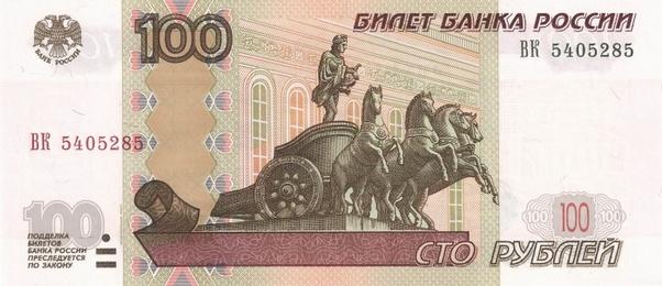 forex curse ruble