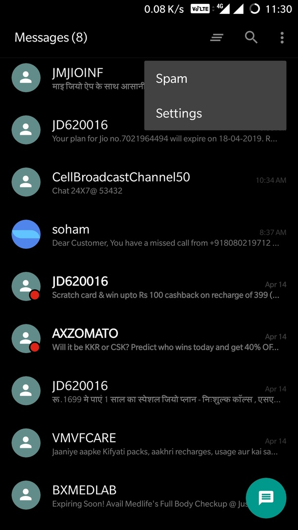 What is 'Cell Channel Broadcast 50' sms notification in