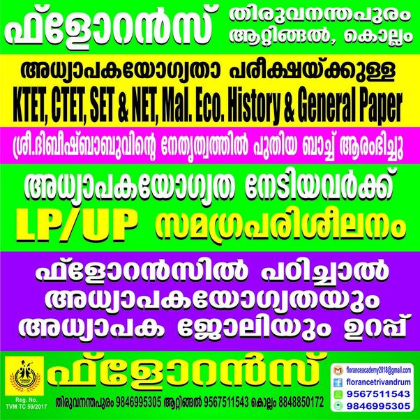 Which is the best KTET/SET/NET coaching institute in Kollam