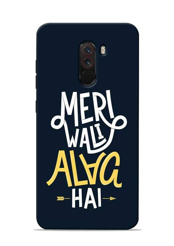 pretty nice 92b9b 674ed What is the best online shop for mobile back covers? - Quora