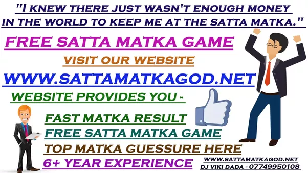 What Is The Process To Success On Satta Matka Quora