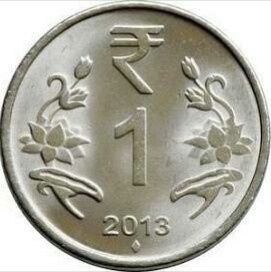 Which is the head side of Rs  1 coin? - Quora