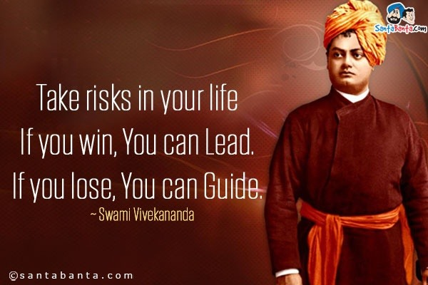 Swami Vivekananda Success Quotes In Hindi: Do Taking Risks Make Life More Interesting And Adventurous