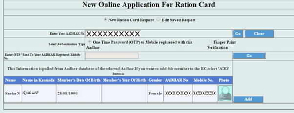 how to apply for a ration card in karnataka online  quora