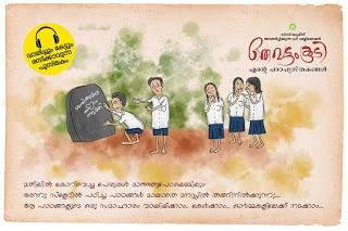 Malayalam Novels In Pdf Format