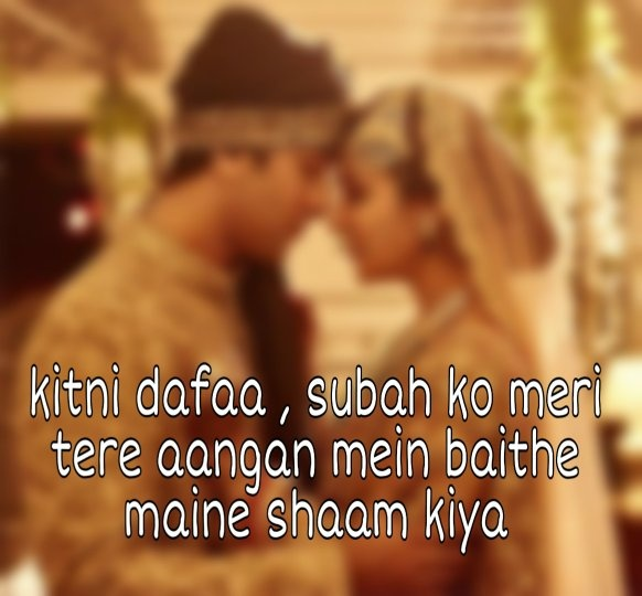 Can You List Out Some Beautiful And Romantic Lines From Bollywood Songs To Dedicate The Loved Ones Quora Biggest collection of songs lyrics captions for instagram on the web. romantic lines from bollywood songs