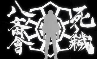 In My Hero Academia Who Are The Eight Bullets Quora Nishino ~ gakunai kāsuto saikai ni shite inō sekai saikyō no shōnen he has deemed this life of solitude as acceptable. in my hero academia who are the eight