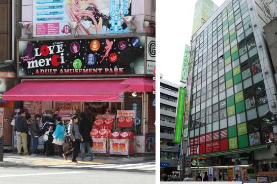 Akihabara sex shop