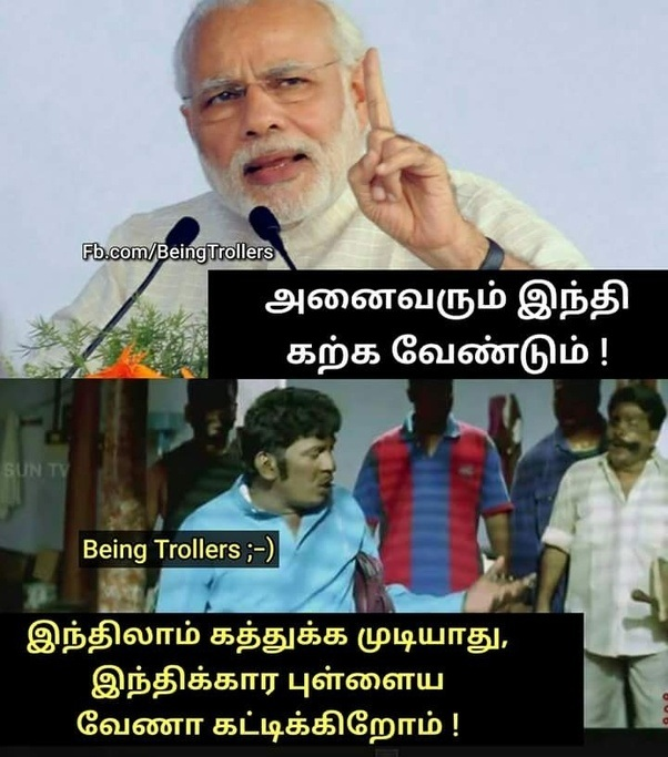 main qimg 1568c56a2675f21c0f8f1fc5235be777 c tamil cinema (kollywood) what are some good vadivelu memes? quora