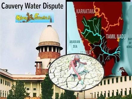 social awareness essay in tamil