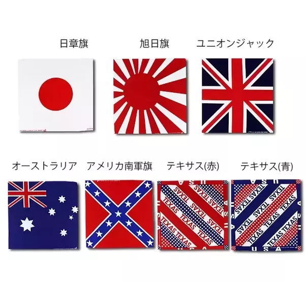 imperial japanese flag ww2 gallery