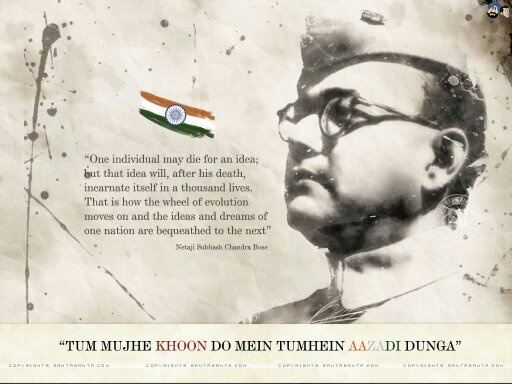 subhas chandra bose short biography